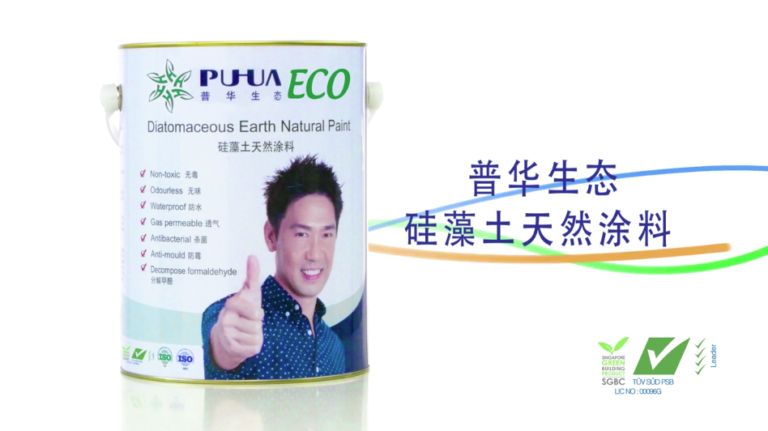PuHua Eco Paint