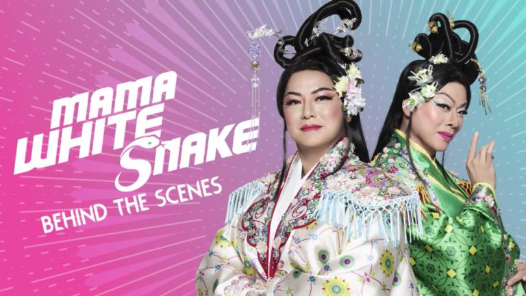 Mama White Snake