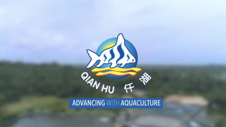 QianHu Hainan